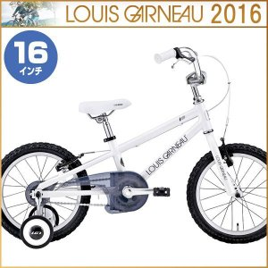 LOUIS GARNEAU ルイガノ 子供用自転車 2016年モデル LGS-J16 ホワイト(16インチ) 20%OFF|bike-king