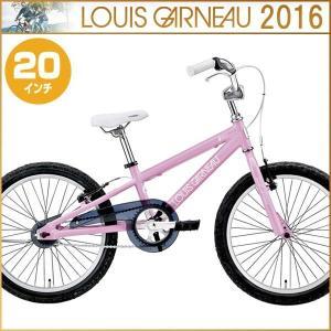 LOUIS GARNEAU ルイガノ 子供用自転車 2016年モデル LGS-J20 ピンク(20インチ) 約20%OFF|bike-king