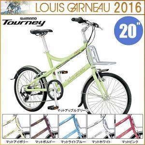 LOUIS GARNEAU ルイガノ ミニベロ 2016年モデル LGS-MV 1(40%OFF) bike-king