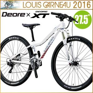 LOUIS GARNEAU ルイガノ 子供用自転車 2016年モデル LGS-XCB SL(27.5インチ)(30%OFF) (送料無料/沖縄・離島除く)|bike-king