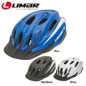 LIMAR(リマール) 子供用ヘルメット 505 SUPERLIGHT 自転車用ヘルメット|bike-king