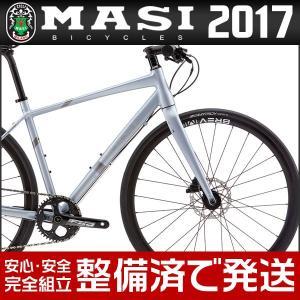 MASI(マジィ) 2017年モデル CAFFE CORSA(カフェ コルサ) クロスバイク bike-king