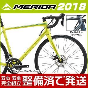MERIDA(メリダ) 2018年モデル SCULTURA DISC 200 / スクルトゥーラ ディスク 200  ロードバイク/ROAD|bike-king