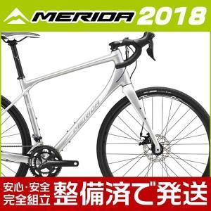 メリダ 2018年モデル SILEX 200 / サイレックス 200  ロードバイク/ROAD MERIDA bike-king