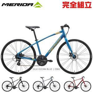 MERIDA メリダ 2020年モデル CROSSWAY 200-MD クロスウェイ200MD クロスバイク|bike-king