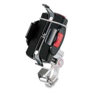 ミノウラ iH-220-S/M ワンタッチ式クランプタイプ スマホホルダー bike-king