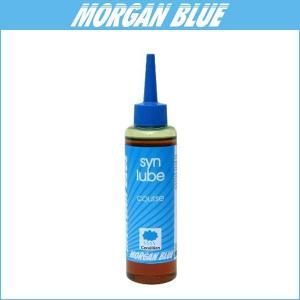 MORGAN BLUE モーガンブルー SYN LUBE シンルブ|bike-king