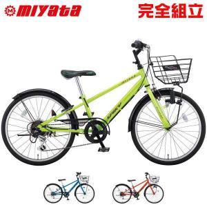 MIYATA ミヤタ SPIKY スパイキー 20インチ ダイナモライト 子供用自転車|bike-king