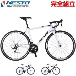 NESTO ネスト 2021年モデル ALTERNA オルタナ ロードバイク|bike-king