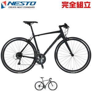 NESTO ネスト 2021年モデル ALTERNA FLAT オルタナ フラット フラットバーロード クロスバイク|bike-king