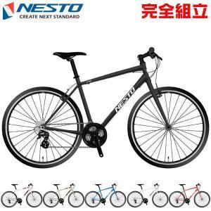 NESTO ネスト 2021年モデル LIMIT2 リミット2 クロスバイク|bike-king