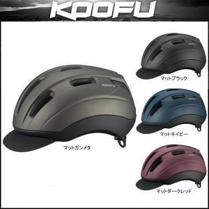 KOOFU(コーフー) サイクリングヘルメット BC-Via OGK KABUTO(オージーケー カブト)|bike-king