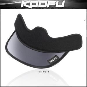 KOOFU(コーフー) ヘルメットバイザー Bit Visor-V OGK KABUTO(オージーケー カブト)|bike-king