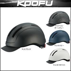 KOOFU(コーフー) サイクリングヘルメット CS-1 OGK KABUTO(オージーケー カブト)|bike-king