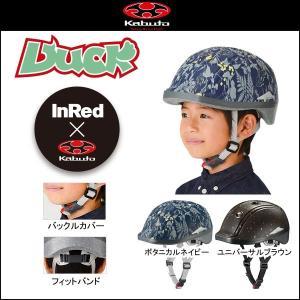 OGK KABUTO(カブト) キッズ DUCK InRed(ダック・インレッド) オージーケー|bike-king