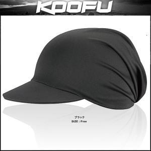 KOOFU(コーフー) ヘルメットインナーキャップ DONNA INNER CAP OGK KABUTO(オージーケー カブト)|bike-king