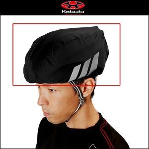 OGK KABUTO(カブト) ヘルメットレインカバー HELMET RAIN COVER(ヘルメットレインカバー) オージーケー|bike-king