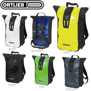 ORTLIEB オルトリーブ ヴェロシティ|bike-king