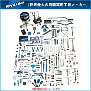 (メーカー要確認商品) パークツール BMK-232 ベースマスターツールキット(PARK TOOL)