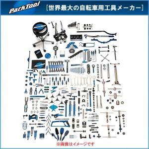 (メーカー要確認商品) パークツール MK-257 マスターツールキット(PARK TOOL)