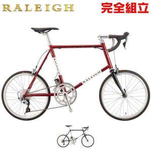 (販売価格はお問い合わせください)RALEIGH ラレー 2019年モデル RSC RSW Carlton RSWカールトン ミニベロ|bike-king