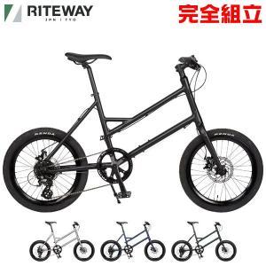 RITEWAY ライトウェイ 2020年モデル GLACIER グレイシア ミニベロ bike-king