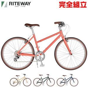 RITEWAY ライトウェイ 2020年モデル PASTURE パスチャー クロスバイク bike-king