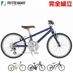 RITEWAY ライトウェイ 2020年モデル SHEPHERD CITY KIDS 20 シェファード シティ キッズ20 子供用自転車 bike-king