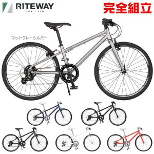 RITEWAY ライトウェイ 2020年モデル SHEPHERD 24SL シェファード24SL 子供用自転車 bike-king