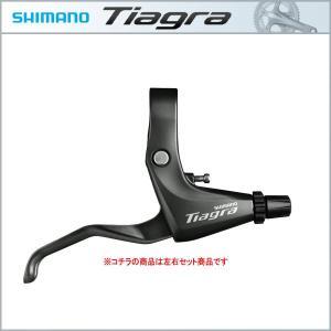 SHIMANO TIAGRA(ティアグラ) ブレーキレバー BL-4700 左右レバーセット(シマノ)(ロード用コンポ)|bike-king