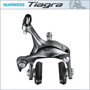 SHIMANO TIAGRA(ティアグラ) デュアルピボット・ブレーキキャリパー BR-4700 フロント用(シマノ)(ロード用コンポ)|bike-king