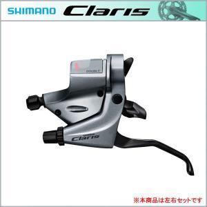 SHIMANO CLARIS クラリス ST-R240 RAPIDFIRE Plusシフト/ブレーキレバーセット カンチ/V対応 左右レバーセット 2X8S|bike-king