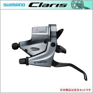SHIMANO CLARIS クラリス ST-R243 RAPIDFIRE Plusシフト/ブレーキレバーセット カンチ/V対応 左右レバーセット 3X8S|bike-king