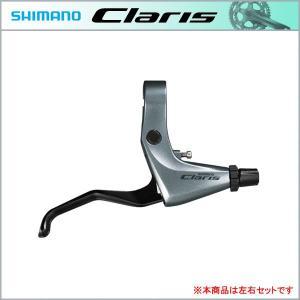 SHIMANO CLARIS クラリス BL-2400 ブレーキレバー ブレーキケーブル付 左右セット|bike-king
