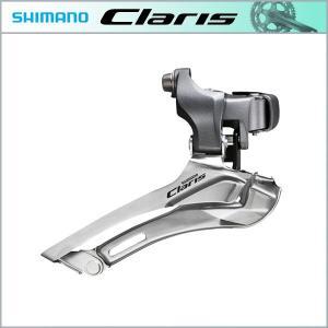 SHIMANO CLARIS クラリス FD-2400 フロントディレイラー バンドタイプ 31.8mm(28.6mmアダプター付) 2X8S bike-king