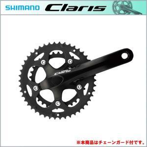 SHIMANO CLARIS クラリス FC-2450 クランクセット/ガード付 34X46T 165mm 対応BB オクタリンクES 113mm ブラック W/CG|bike-king