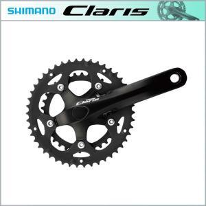SHIMANO CLARIS クラリス FC-2450 クランクセット 34X46T 165mm 対応BB オクタリンクES 113mm ブラック|bike-king