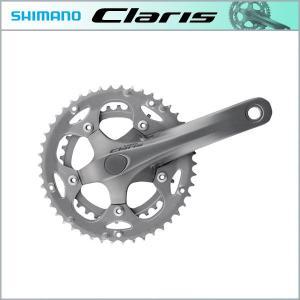 SHIMANO CLARIS クラリス FC-2450 クランクセット 34X46T 165mm 対応BB オクタリンクES 113mm シルバー|bike-king
