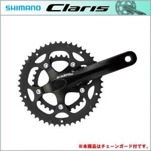 SHIMANO CLARIS クラリス FC-2450 クランクセット/ガード付 34X50T 170mm 対応BB オクタリンクES 113mm ブラック W/CG|bike-king