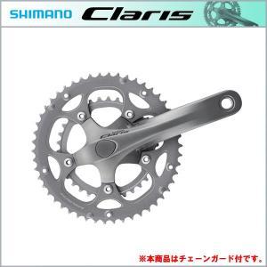 SHIMANO CLARIS クラリス FC-2450 クランクセット/ガード付 34X50T 170mm 対応BB オクタリンクES 113mm シルバー W/CG|bike-king