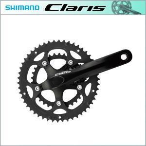 SHIMANO CLARIS クラリス FC-2450 クランクセット 34X50T 170mm 対応BB オクタリンクES 113mm ブラック|bike-king