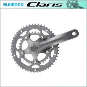 SHIMANO CLARIS クラリス FC-2450 クランクセット 34X50T 170mm 対応BB オクタリンクES 113mm シルバー|bike-king