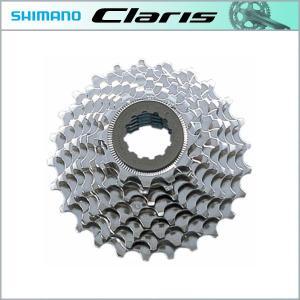 SHIMANO CLARIS クラリス CS-HG50 8S カセットスプロケット スピード:8S 歯数構成:12-25T 23579135|bike-king