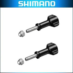SHIMANO シマノ ナット&ねじセット CM-SM03 スポーツカメラ用アクセサリー|bike-king