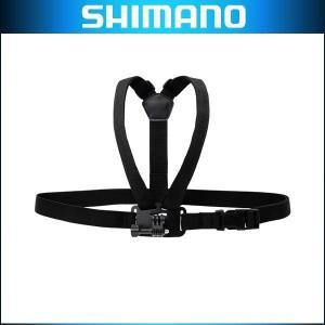 SHIMANO シマノ チェストマウント CM-MT03 スポーツカメラ用アクセサリー|bike-king