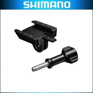 SHIMANO シマノ CM-1000用 マウントA&ねじ CM-SM07 スポーツカメラ用アクセサリー|bike-king