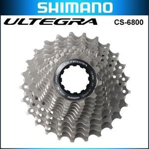 シマノ アルテグラ CS-6800(1) カセットスプロケット|bike-king
