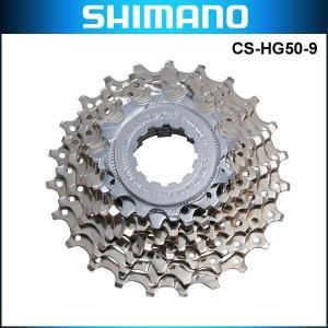 シマノ ソラ CS-HG50-9 カセットスプロケット(9スピード)|bike-king