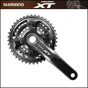 SHIMANO DEORE XT(シマノ ディオーレ XT) FC-M8000-3 ホローテック IIクランクセット 3×11スピード (BB別売)|bike-king