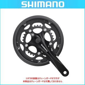 SHIMANO(シマノ) クランクセット FC-RS200 8S 50X34T ・対応BB 四角軸UN 110mm (MM110)(ロード用コンポ)|bike-king